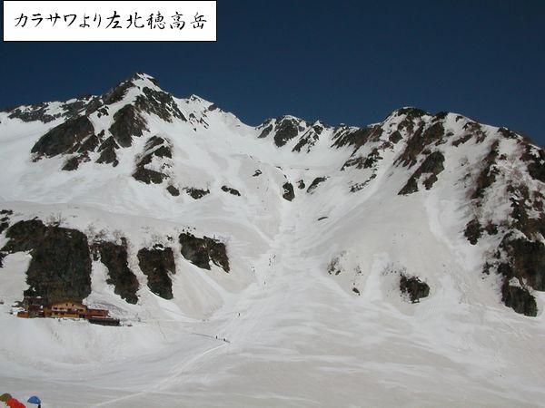 20100207_3